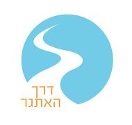 לוגו דרך האתגר