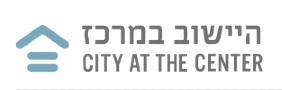 לוגו היישוב במרכז