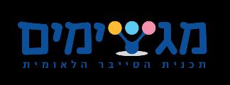 לוגו מגשימים