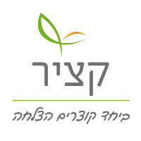 לוגו מלגות קציר