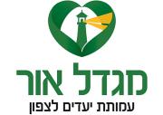 לוגו עמותת יעדים לצפון