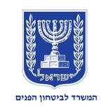 לוגו המשרד לביטחון פנים