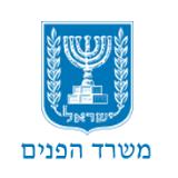 לוגו משרד הפנים