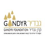 לוגו קרן גנדיר