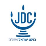 לוגו ג'וינט ישראל אשלים