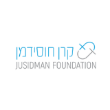 לוגו קרן חוסידמן