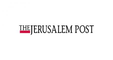 לוגו ג'רוזלם פוסט